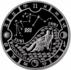 Монета Водолей-14