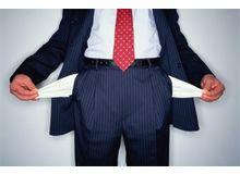 Банкротство как способ освободиться от долгов