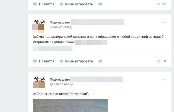 скриншот БанкНН